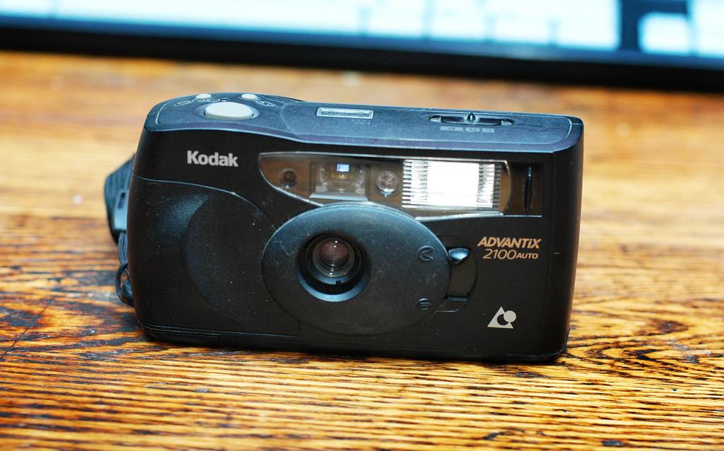 качестве модели фотоаппарат кодак основу образа